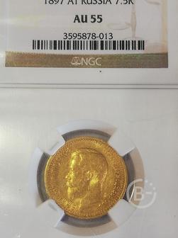 Продаю золотую монету.