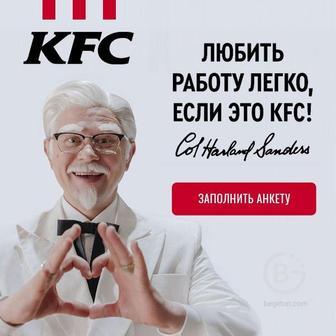 Работа в KFC