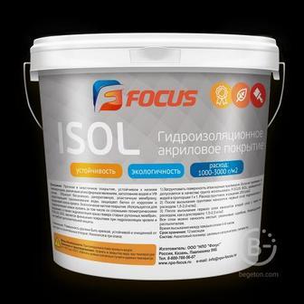 Гидроизоляционное покрытие FOCUS ISOL