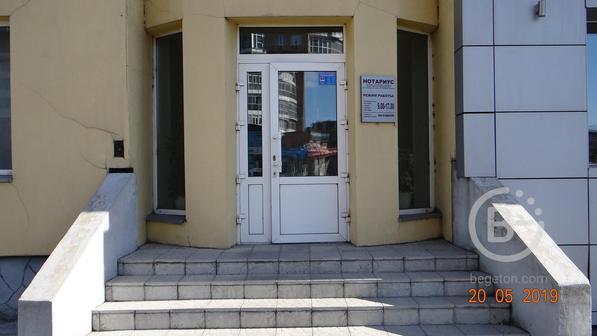 нежилое помещение в центре г Абакан 147 кв.  м