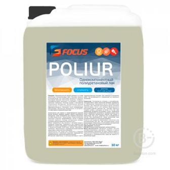 Полиуретановый лак FOCUS POLIUR