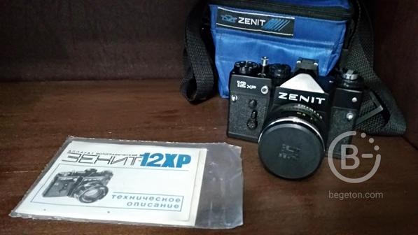 Фотоаппарат Зенит/Zenit 12XP + ориг. сумка + док