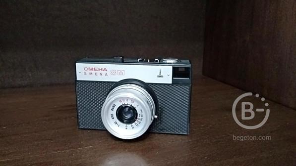 Фотоаппарат Смена/Smena 8m + ориг. кож. чехол