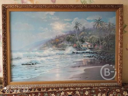Продаю картину с красивым пейзажем