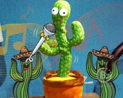 Танцующий кактус-музыкальная говорящая игрушка. Замечательный подарок ребенку !