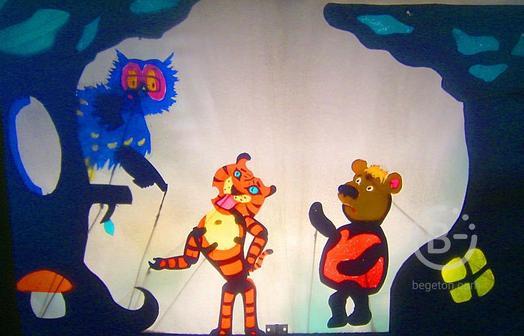 онлайн спектакли  для детей.