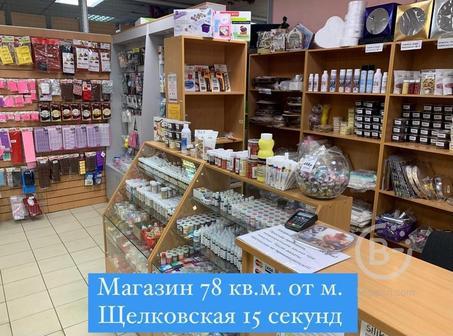 Магазин товаров для кондитеров, кондитерских изделий