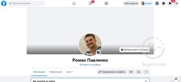 Ручная регистрация профилей фейсбук|Вконтакте|Одноклассники и т.д.