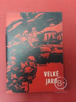 Karel Horak. VELKE JARO