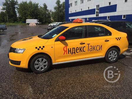 Продам диспетчерскую Яндекс Такси