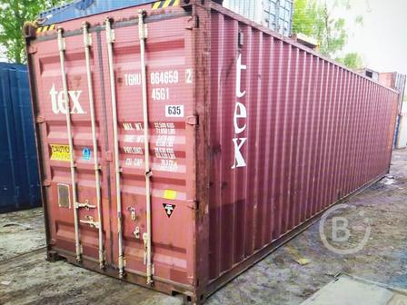 Куплю контейнер 6 метров б/у
