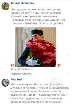 Я Татьяна Ларина из Москвы могу вам посоветовать