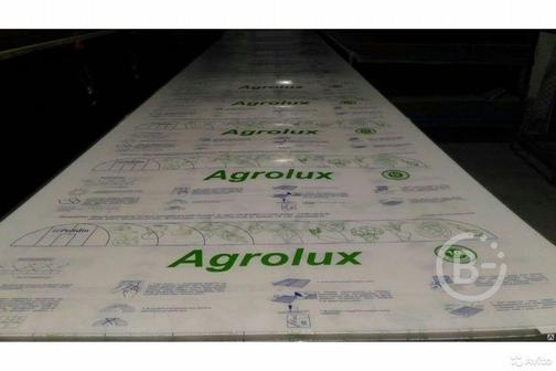 Срочно Продам поликарбонат 4мм прозрачный AgroLux 6*2,1 м (0,520 кг/м2)