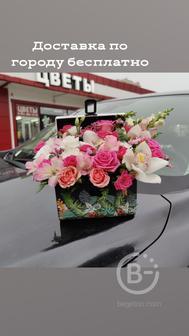 Доставка цветов в Липецке сундучок с цветами