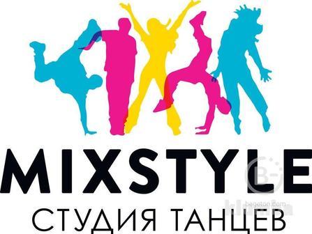 Танцевальня студия 'MIX DANCE'