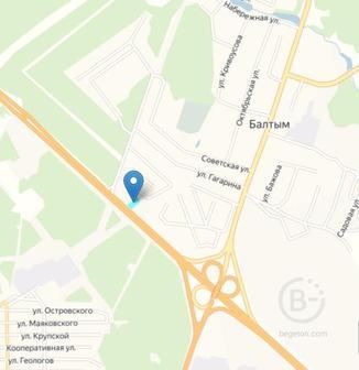 Продажа Земельного участка под АЗС на Серовском тракте