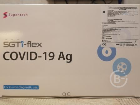 Экспресс-тест sgti-flex covid-19 Ag
