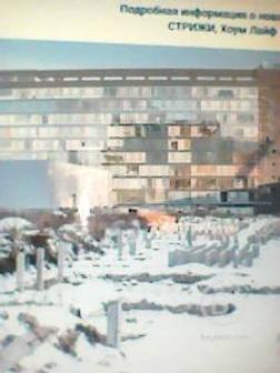 продам  новостройка   центральный  район  шахтеров   61   ооо   мера    сдача   22год   4  квартал