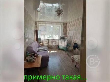1-к. квартира 1/2часть