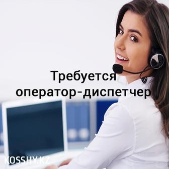 Требуется оператор на звонки