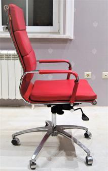 Офисное кресло Zoom, красное