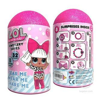 L.O.L. Surprise Набор украшений с часами для девочки