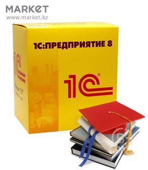 1С:Бухгалтерия ЖКХ 8.3