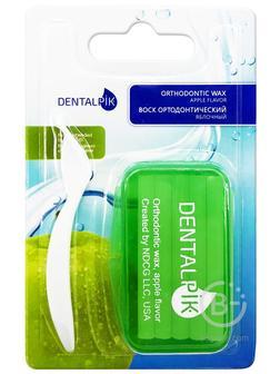 Dentalpik воск для брекетов, аромат яблоко, с дозатором 05.4414-2