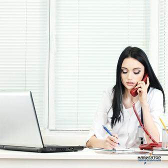 Специалист контакт-центра (call-центр)