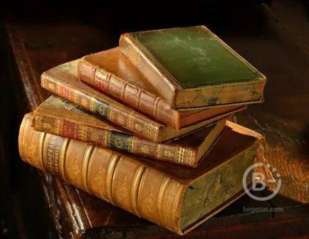 Базовый словарь-сборник для делового (коммерческого) письма, китайский язык