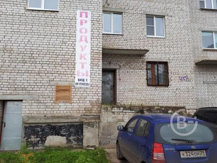 Продам объект недвижимого имущества