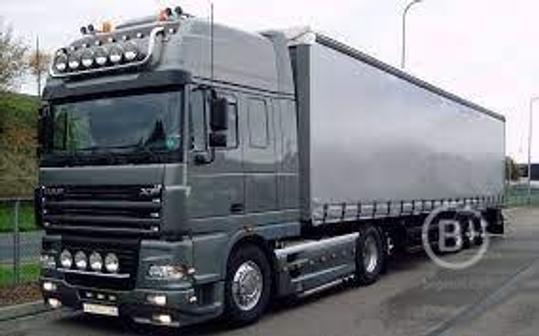 Транспортные услуги. Доставка грузов.