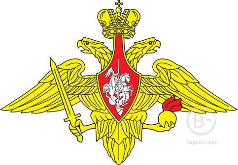 Военная служба по контракту в ВС РФ