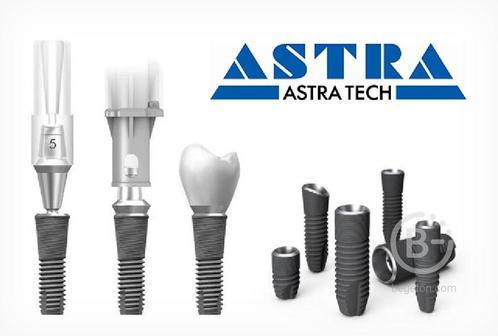 ASTRA TECH импланты (Швеция)