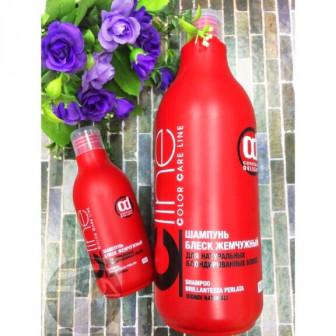 Шампунь Блеск жемчужный для натуральных блондированных волос 1000мл и 200 мл