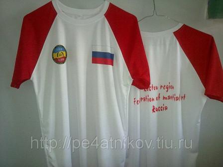 Логотипы на спортивной одежде в ростове