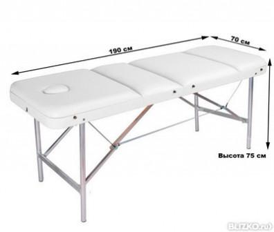 Массажный стол COMFORT ETALON 19075 белый