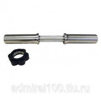 Гриф для гантели хромированный, 490 мм Модель MB BarM50 M490B