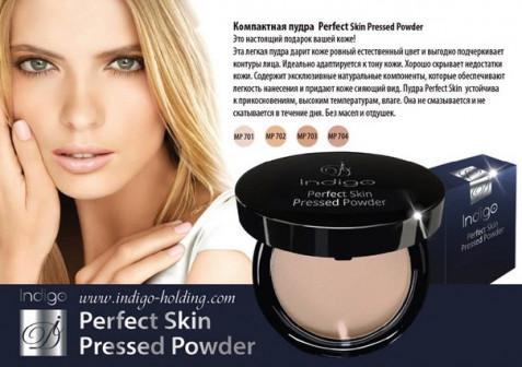 волшебной пудра Perfect Skin Pressed Powder