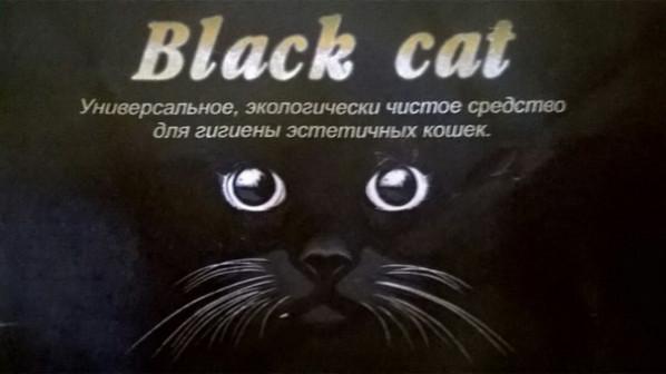 Наполнитель для кошек!