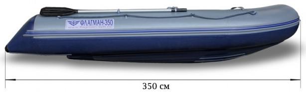 Лодка моторная Флагман 350