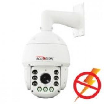 Купольная поворотная AHD 720p ИК видеокамера PS A1 Z18