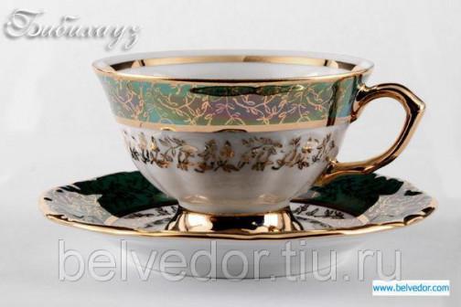 Набор для чая Лист зеленый (чашка155мл+блюдце) на 6перс1