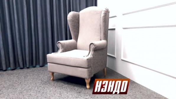 Кресло Юнис