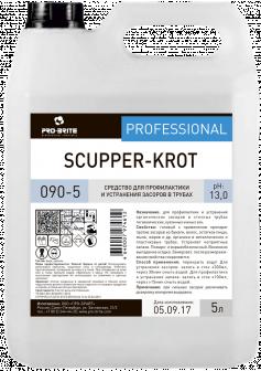 PRO BRITE SCUPPER KROT, 5л Средство от засоров в трубах