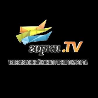 Телевизионная реклама на курорте Горки Город