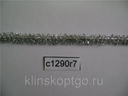 Шнур отделочный Сороконожка золото и серебро 6мм