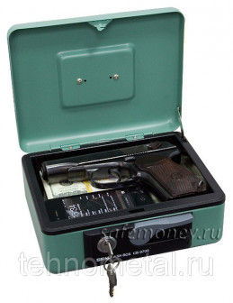 Пистолетный сейф CB 9703