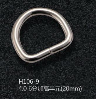 Полукольцо 20 мм Никель