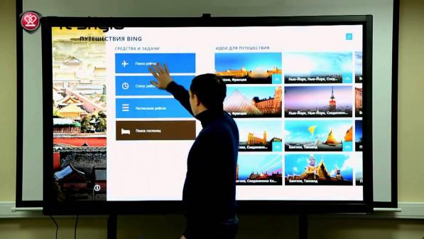Интерактивная панель IIS IPN 65